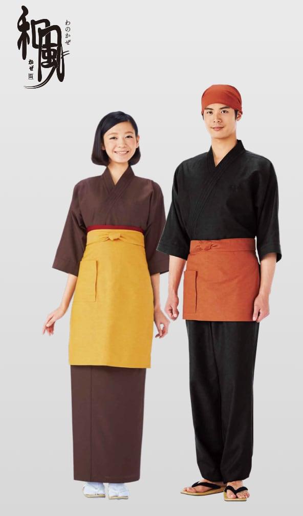 Wa-no-kaze ~ Japanese Style
