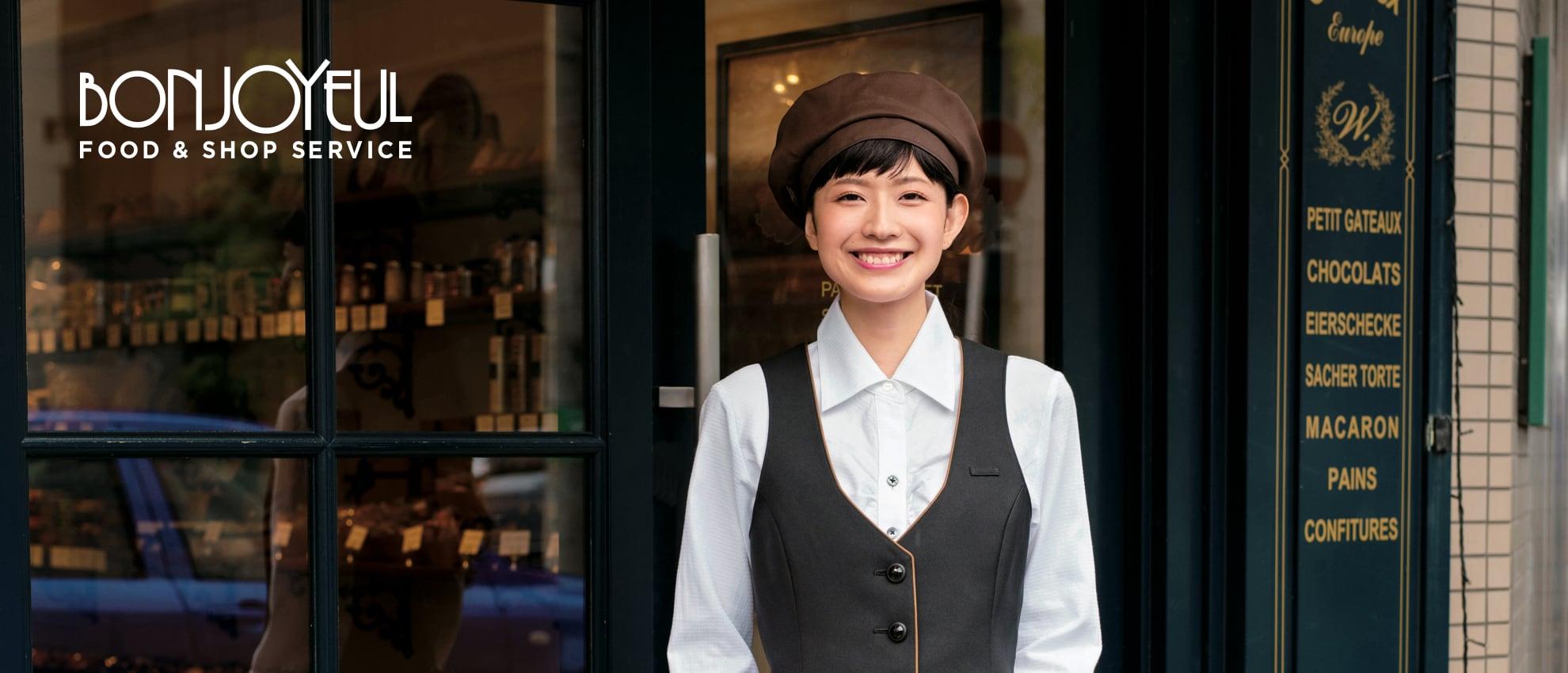 BonJoyful - Food & Shop Service Costumes |Boston Group - Japan
