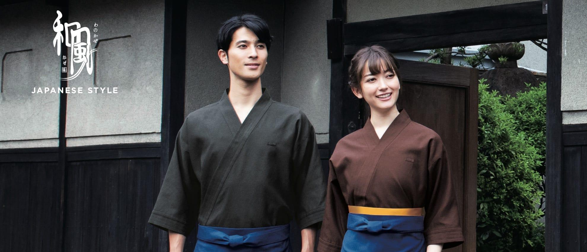 Boston-Shoki co;Ltd - Bonuni - Wa-no-kaze Modern & Traditional fusion Japanese style uniforms for Japanese restaurants, sake bar, Samue, Maekake apron, Kimono-inspired uniforms, Traditional and modern Japanese style