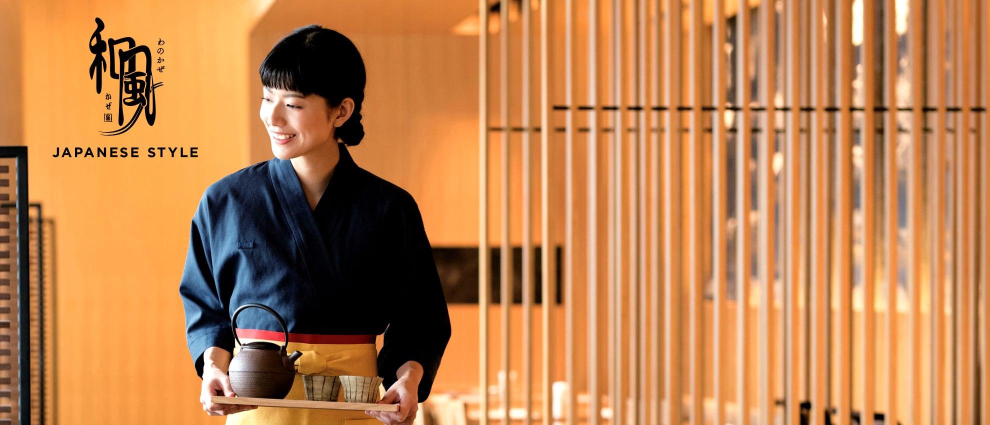Wa-No-Kaze - Japanese Style Costumes |Boston Group - Japan