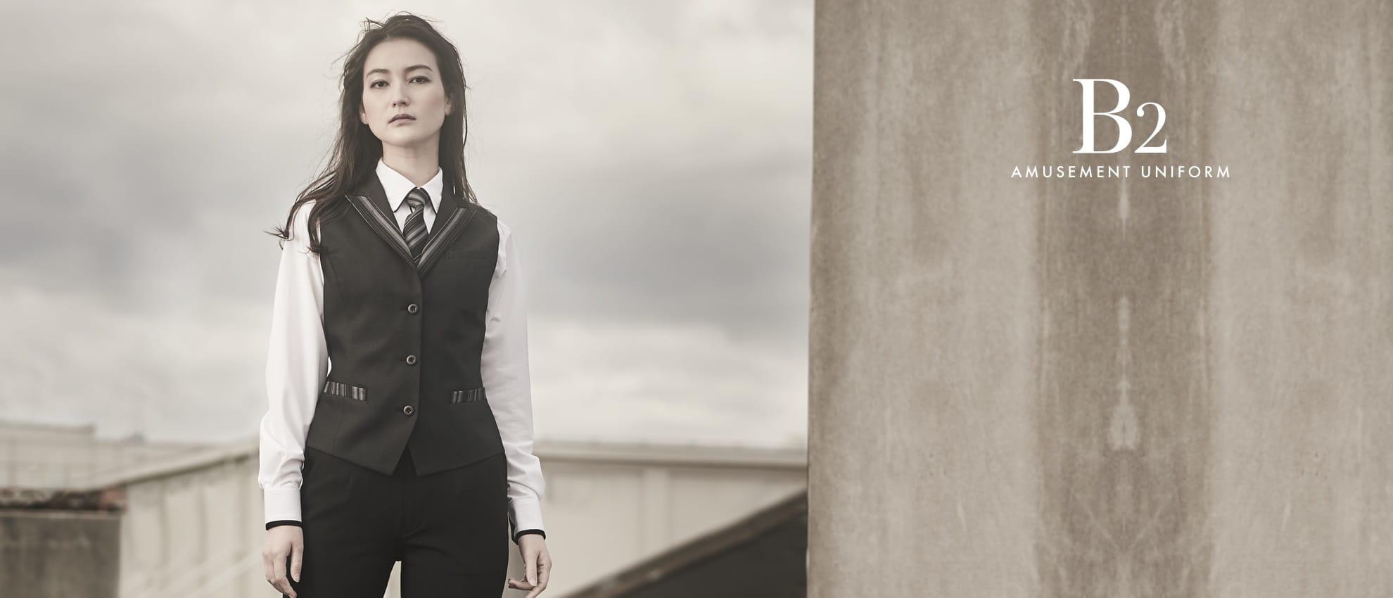 B2 - Amusement Uniform |Boston Group - Japan